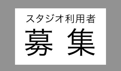 スクリーンショット(2011-01-23 13.27.54)